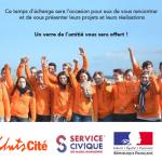 Fête de lancement de la promotion 2015 – 2016