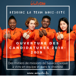REJOINS LA #TEAM UNISCITE!
