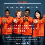 CAMPAGNE DE RECRUTEMENT 2018-2019 : C'EST PARTI!